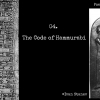 25.The Code of Hammurabi