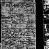 34.The Code of Hammurabi