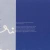 106. Thermania.Ivan Stanev.MultiMentor.Original_6