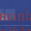 01.Thermania.Ivan Stanev.Cover.Closeup